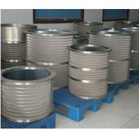 Buy cheap Widely Used Wedge Wire Screen Basket for Pressure Screen with High Quality from wholesalers