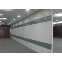 Buy cheap Acoustic Movable Sliding Folding Partition Walls Fire and Sound Resistant from wholesalers