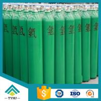 Buy cheap Sell High Quality Hydrogen H2 from wholesalers