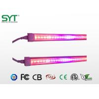 Buy cheap SMD2835 3014 Type Agriculture LED Lights Full Spectrum T5 T8 Led Grow Tube from wholesalers