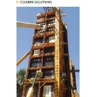 Buy cheap Verticle Frame Formwork System from wholesalers