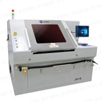 Buy cheap Precision Laser PCB Depaneling Machine For Flexible Printed Circuit High Speed from wholesalers