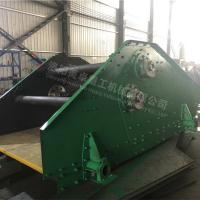 Buy cheap Wet Sand Dewatering Screen , Aggregate Screening Equipment Linear Type from wholesalers