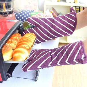 Buy cheap AZO Free Cotton Canvas Kitchen Baking Glove wih Stripe Pattern Printed product