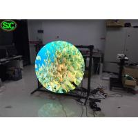 Buy cheap 360 Degree Advertising Rgb Led Display P5 , Sphere Led Video Ball Screen from wholesalers