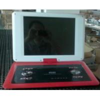 Buy cheap 14 Inch Portable DVD Player of Rotatable LCD TFT Screen product