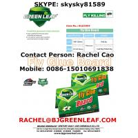 Buy cheap Fly and Flies Glue Trap Email: rachel@bjgreenleaf.com from wholesalers