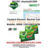 Buy cheap Fly and Flies Glue Trap SKYPE ID: skysky81589 Email: rachel@bjgreenleaf.com from wholesalers