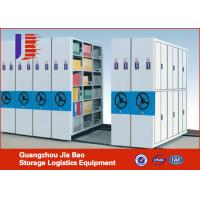 Buy cheap Modern Movable File Shelving System Filing Cabinet with Powder Coating from wholesalers