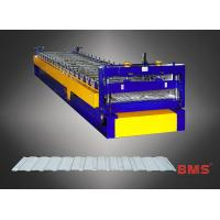 Buy cheap MS8-98-1176 Type Wall Sheet Roll Forming Machine Metal Roof Panel Machine from wholesalers