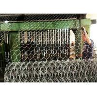 Buy cheap Hot Dip Wire Cages Rock Gabion Baskets Wire Mesh Retaining Wall 1x1x1 m Dimension from wholesalers