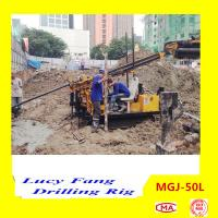 Buy cheap Russia Hot Multi-function MGJ-50L Crawler Mounted Earth Auger Drilling Rig for Foundation from wholesalers