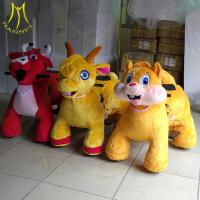 Buy cheap Hansel dog design plush toys ride for kids and minion plush toy from china with teddy bear plush animal ride for kid from wholesalers
