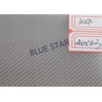 Buy cheap 0.1 - 5mm Wire Dia Twill Weave Wire Mesh , Copper / Nickel / Stainless Steel Wire Netting from wholesalers