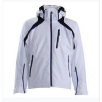 Buy cheap Last design fashionable hoody snow jacket from wholesalers
