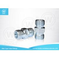 Buy cheap Eaton 1D 24 Degree Metric Compression Tube Fittings Connector Bite Type S Series from wholesalers