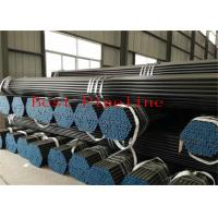 Buy cheap EN 10204 3.1/3.2  High Temperature Seamless Steel Pipe PER DIN 50049 3.1 Certified from wholesalers