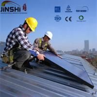 Buy cheap china solar panel module 30-300w poly/mono crystalline pv sun energy panel from wholesalers