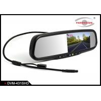 Buy cheap Inbuilt HIFI Speaker DVR Mirror Monitor 140 Degree Lens With Replacement Mounting product