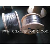 Buy cheap sell xinglong coated wire rope 1x7 1x19 7x7 7x19 -stainless steel/galvanized from wholesalers