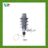 Buy cheap Yh10W 10ka 24kv Lightning Surge Arrester from wholesalers
