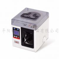 Buy cheap Heavy-Duty Money Strapping Machine With Microcomputer Control from wholesalers