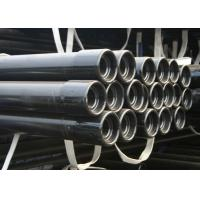Buy cheap API 2 7/8 Oilfield Tubing Pipe for Oil Well Drilling as Offshore Downhole Drilling from wholesalers