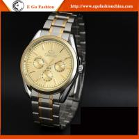 Buy cheap 006B Fashion Jewelry Wholesale Watch Retail Small Order Accepted Stainless Steel Watch Man from wholesalers