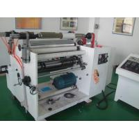 Buy cheap Offer for the Aluminium slitting machine from wholesalers