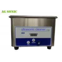 Buy cheap 0.8L Ultrasonic Cleaner Dental Equipment Power Adjustable With Digital Timer from wholesalers