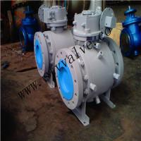 Buy cheap Forged Trunion Ball Valve, 3-pc, high pressure from wholesalers