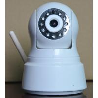 Buy cheap Wireless Security CCTV HD PTZ IP Camera Wifi , P2P / PnP IP Network Camera from wholesalers