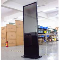 Buy cheap Various Size Digital Advertising Display Stands , Big LCD Screen For Advertising from wholesalers