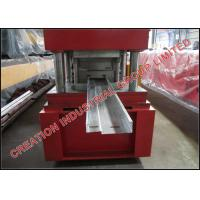 Buy cheap Adjustable Auto Galvanized Steel Door Frame Roll Forming Machine from wholesalers