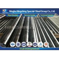 Buy cheap AISI 4140 130 KSI Alloy Forged Steel Round Bars 100% UT Passed from wholesalers