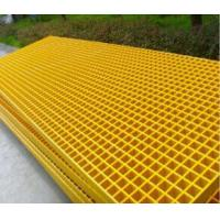 Buy cheap Yellow Strong FRP Pultruded Grating Fiberglass Bearing Floor Grating from wholesalers