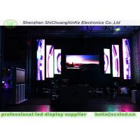 Buy cheap exterior digital billboard p2 high resolution full color Hanging LED Display with 1/32 scan from wholesalers