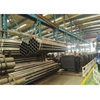 Buy cheap Cold Draw Spiral Welded Steel Pipe GB/T 13793 A53-A369 ST35-ST52 For Roller Pipes from wholesalers
