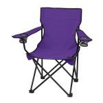 Buy cheap beach chair,beach chair sets,promotional beach chair,folding chair from wholesalers