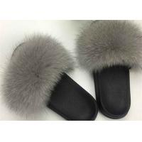 Buy cheap Ladies Genuine Luxurious Fox Fur Slippers Anti Slip Comfortable For Autumn Winter from wholesalers