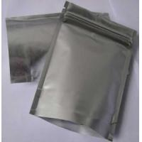 Buy cheap Plastic Ziplock Mylar Food Storage Bags , Stand Up Resealable Pouches from wholesalers