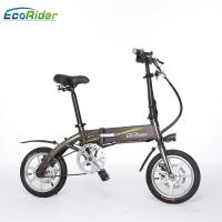 Buy cheap E6-4 2 Wheel Electric Bike 36V 250W Brushless Motor Lithium Battery Aluminum Alloy Frame from wholesalers