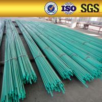 Buy cheap BS4449 Epoxy coated reinforcing steel bar product