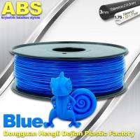 Buy cheap UP 3d printer ABS Filament  1.75 / 3.0 mm ABS 3d filament 43 color from wholesalers