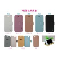 Buy cheap Fashion book style leather case for mobile phone,leather cover for iphone 5S from wholesalers