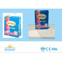 Buy cheap Surgical Disposable Bed Sheets / Mattress Protector , Adult Incontinence Pads from wholesalers