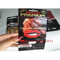 Buy cheap CMYK Color Blister Card Packaging For Male Sex Pills 12000 Pcs MOQ from wholesalers