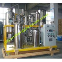 Buy cheap Oil Purifier for Hydraulic Oil, Hydraulic Fluids Oil Recycling plant from wholesalers