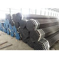 Buy cheap Construction 304 316 316L Stainless Steel Pipe , Seamless Steel Tube 30mm thick from wholesalers