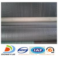 Buy cheap professional construction material woven geotextile from wholesalers